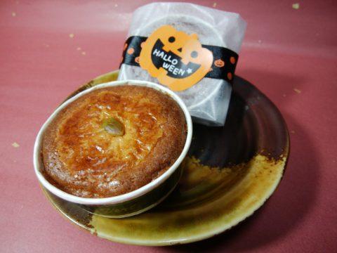 かぼちゃガレット (ハロウィン菓子)