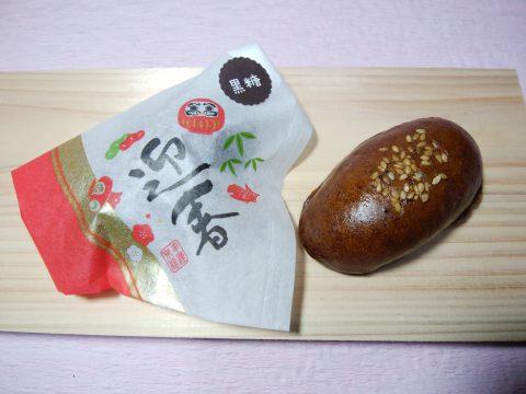新春かりんとう饅頭