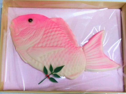 「祝い鯛」を製作しました